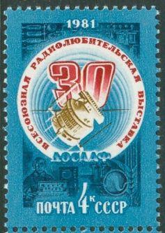 Почтовые марки России по годам.
