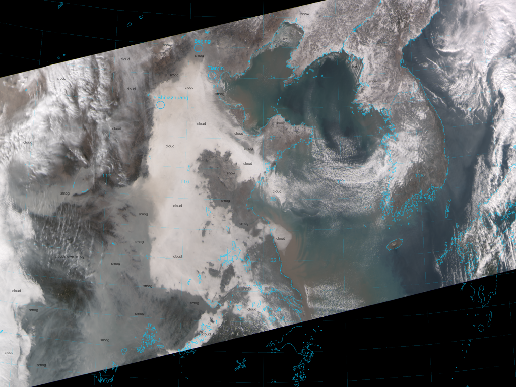 VIIRS true color RGB composite of channels M-03, M-04, and M-05, taken 04:56 UTC 14 January 2013
