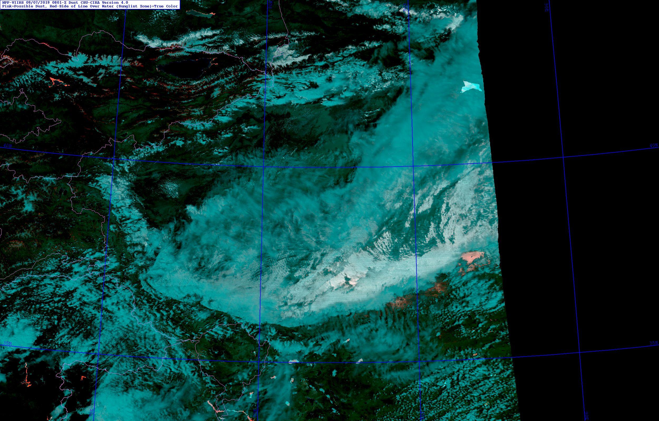 RAMMB: RAMSDIS Online - Suomi NPP VIIRS Imagery - Southwest Asia